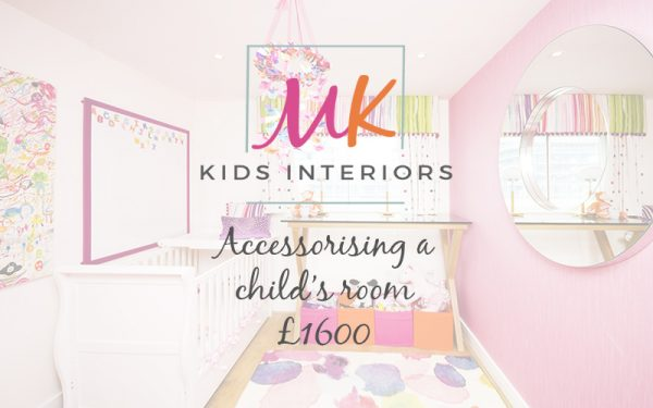 Childrens Interior Design Service Accessorising